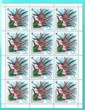 SMT, BURUNDI,Orchids complete set of seven airmail stamps in sheet of 12 MNH