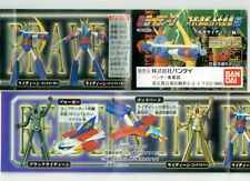 New BANDAI Brave Raideen Super Robot Complete Works 5 Full Set of 6 Figure Rare