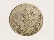 Antique Silver Ottoman Coin #A62 *