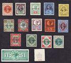 Queen Victoria 1887-92 Jubilee issue SPECIMEN Set of 15 (forgeries)