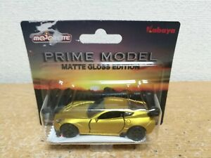 Majorette mini car Prime Model MATTE GLOSS EDITION ~ Chevrolet Corvette ~ figure