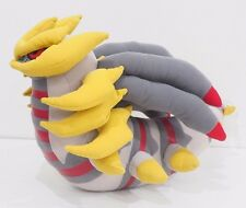 "Giratina Origin Forme Pokemon Banpresto Super Dx 2008 Lottery Prize 15"" Plush"