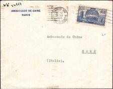 CHINA, 1938. Embassy Mail Fance 352, Paris - Rome