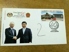 Malaysia china 2014 hand 100% proof signed sign autograph Najib Prime Minister