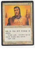 MTG KOREAN BLACK BORDERED NORTHERN PALADIN FBB (PLAYED) MAGIC THE GATHERING CARD