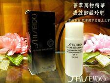 ✿☾1 PCS☽ Shiseido ☾LX☽ Total Protective Emulsion SPF15 ☾7mL☽ ✿Brand New✿