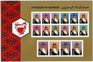 BAHRAIN 2002 SG 696 711 SHEIKH HAMID AL KHALIFA COMPLETE SET NEVER HINGED
