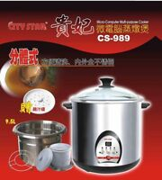 City Star CS-989 Multi Purpose Electric Cooker