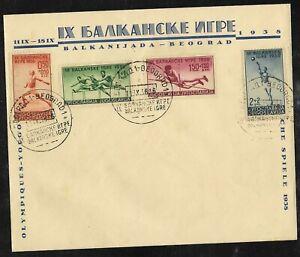 YUGOSLAVIA 1938 FDC Balkan Games