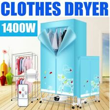 110V Foldable Electric Clothes Dryer Heater Drying Machine Home Wardrobe New