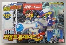 Battle B-DAMAN (Beadman) Super Sized 'Cobalt Blade S' DHB by Takara & Sonokong
