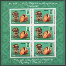 2017 Kyrgyzstan IMPERF RCC National Handicrafts MNH