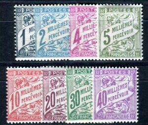 ALEXANDRIE PORTO 1928 Yvert TT 6-13 * SATZ TADELLOS (F4671