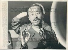 1970 South Vietnam VP Nguyen Cao Ky  Press Photo