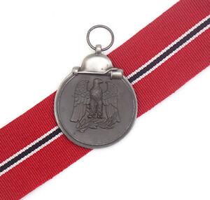 GERMAN WW2 1957 Eastern Front Medal