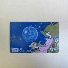 jJapan Used Anime phonecard -  24i