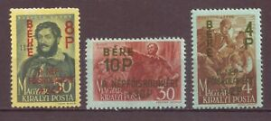 Hungary, Post-WWII, Overprinted with PEACE for Peoples University, MH 1945 OLD