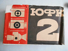 RARE Russian LOMO Photo Kit  YUFK-2 in Box with manual.  NEW