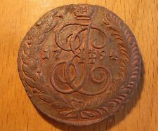 Old Russian coin 5 kopeks 1794 АМ / 5 копеек 1794 АМ Catherine II Rare