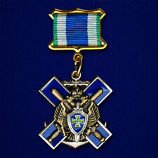"""Russian AWARD ORDER МЕДАЛЬ - """"For service in the Arctic"""" Border guard FSB"""