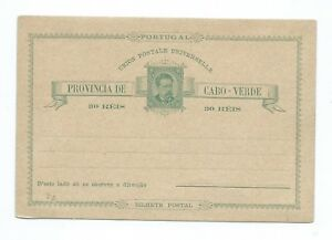 CABO VERDE/CAPE VERDE: Postal Stationery, unused, 30 reis.