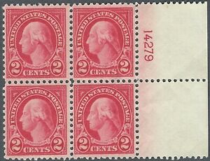 US Scott #554 Mint OG NH VF-XF 2 cent Washington, Right B4 with Plate Number
