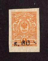 Armenia stamp #1b, MHOG, VVF, imperf