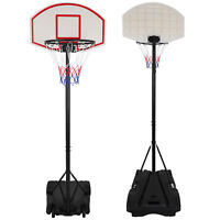 Height Adjustable Youth Kid Portable Basketball Hoop System w/ Wheels Backboard