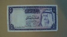 1968 Kuwait banknote  1/2 Dinar Banknote