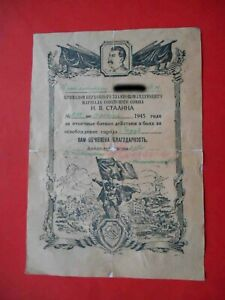 USSR 1945 Liberation Lodz Poland. Russian Thanksgiven document. Red Army