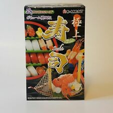 Re-Ment Supreme Sushi 2008 Discontinued FULL SET