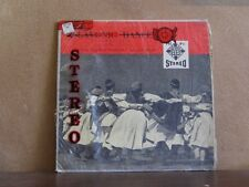 DVORAK SLAVONIC DANCES, KEILBERTH - TELEFUNKEN LP