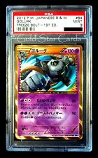 PSA 9 MINT: Shiny Golurk 1st 064/059: Japanese BW6 Freeze Bolt Pokemon Card Gold