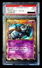 Psa 9 Mint: Shiny Golurk 1st 064/059: Japanese Bw6 Freeze Bolt Pokemon Card Gold
