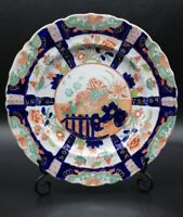 Mason's Patent Ironstone antique porcelain dinner plate Collectable Ornamental