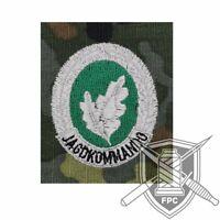 """Einzelkämpfer 2 - """"Jagdkommando"""" Abzeichen flecktarn 4,5 cm EKL2 Bundeswehr EK2"""