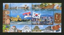 SERBIA-SOUTH KOREA-MNH-BLOCK-25 YEARS OF DIPLOMACY-2014.