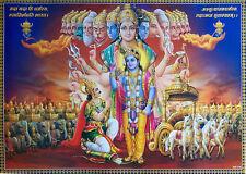 "KRISHNA Geeta Updesh & Viraat Avatar in the Mahabharata - Big POSTER (20""x30"")"