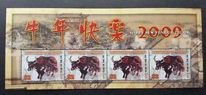 [SJ] Dominica Year Of The Ox 2009 Cow Chinese Zodiac Lunar Art (sheetlet) MNH