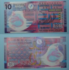 2007 HONG KONG $10 POLYMER GEM UNC. INV#PM121-11