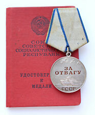 1967 Soviet Russian USSR SILVER Medal For Bravery Valor Courage DOC Good
