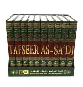 SPECIAL OFFER! Tafseer As-Sadi (Tafsir Sadi)  - 10 Volumes (HB)