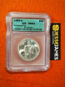 1982 D 50C SILVER WASHINGTON HALF DOLLAR ICG MS69 GREEN LABEL