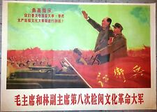 Chinese Cultural Revolution Poster, 1966, Mao Review Red Guards Rally, Original