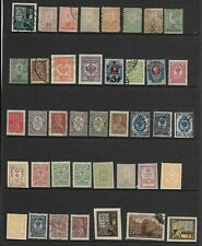 3 Stock Sheets Early Russia Stamps, Including Imperfs