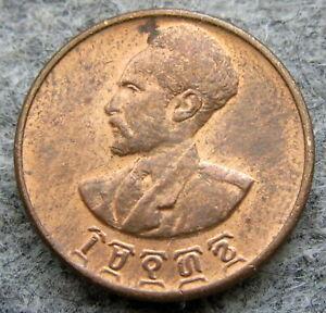 ETHIOPIA HAILE SELASSIE I EE1936 - 1944 1 SANTEEM, UNC