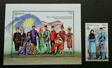 Malaysia ASEAN Joint Issue Costume 2019 Flower (stamp + ms MNH *UV spot *unusual