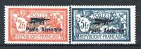"FRANCE POSTE AERIENNE 1/2 "" MERSON 2F & 5F SALON AVIATION 1927""NEUFS xx TTB P511"