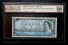 1954 Bank of Canada $5 *Beattie & Coyne* Replacement *R/C BCS CH.AU-58 BC-39aA-i