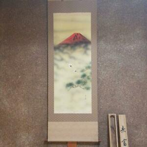 Hanging scroll Red Fuji Tamaizumi the interior of a Japanese-style room